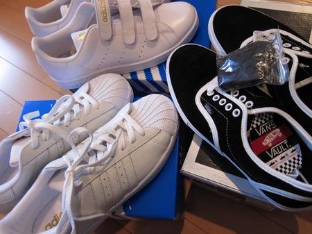 Shoesstock