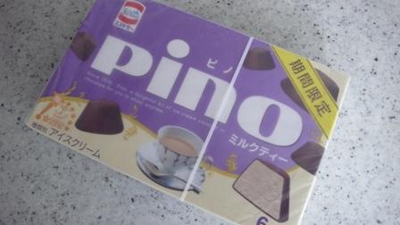 Pinomilktea
