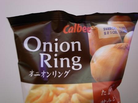 Onionring