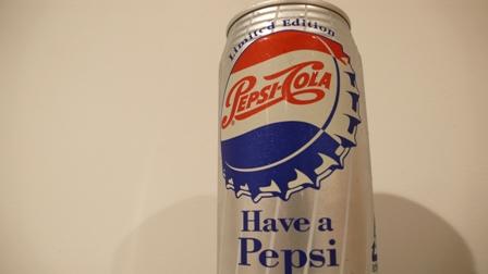 Pepsiclassic